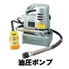 油圧ポンプ