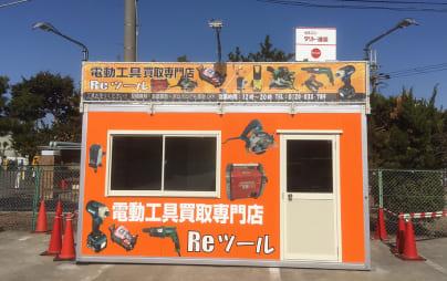 リツール豊中店