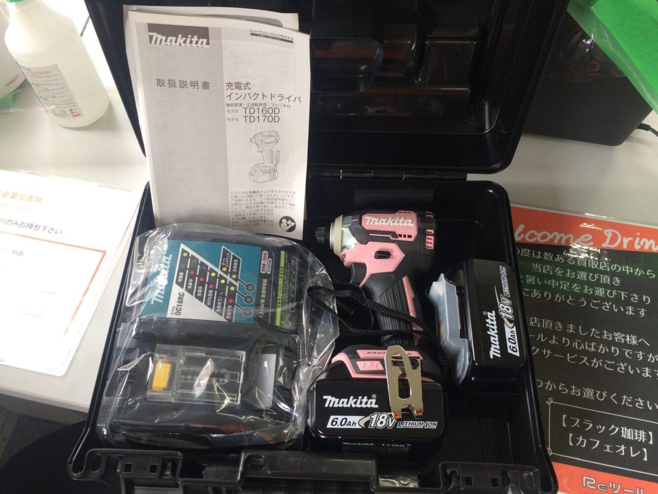 マキタ(makita) 充電式インパクトドライバー TD170DRGX 買取